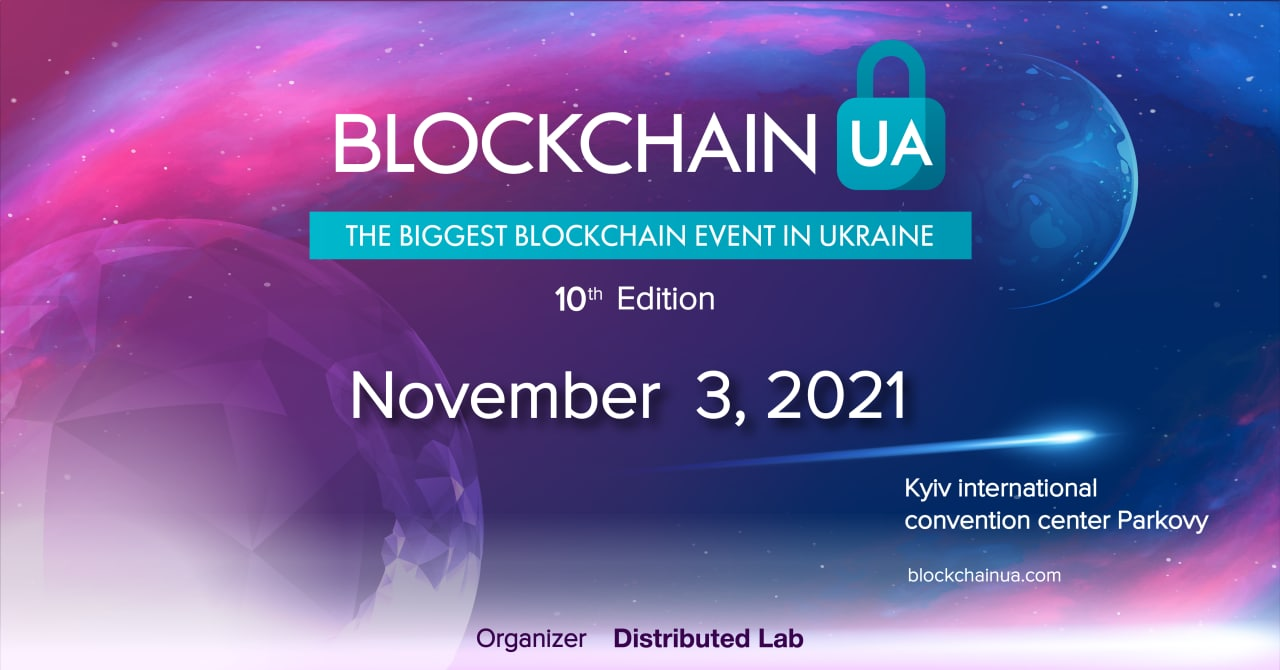 Distributed Lab invites you to the main blockchain event of this fall – BlockchainUA